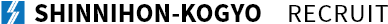 新日本工業株式会社 2020 RECRUIT